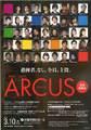 ARCUS310.jpg